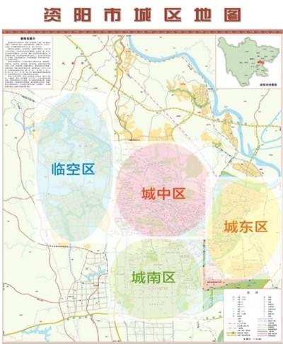 2018版《资阳市城区地图》出炉   近日,记者从市规划局得知,为促进