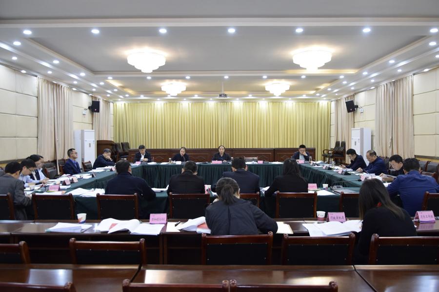 资阳市临空经济区党工委召开全面依法治区工作会议